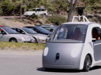 La Google car innove encore !