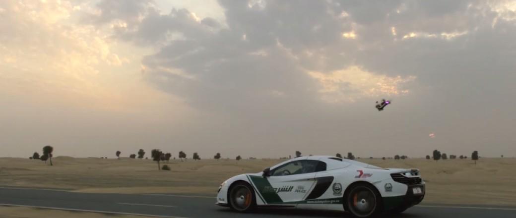 McLaren VS Drone