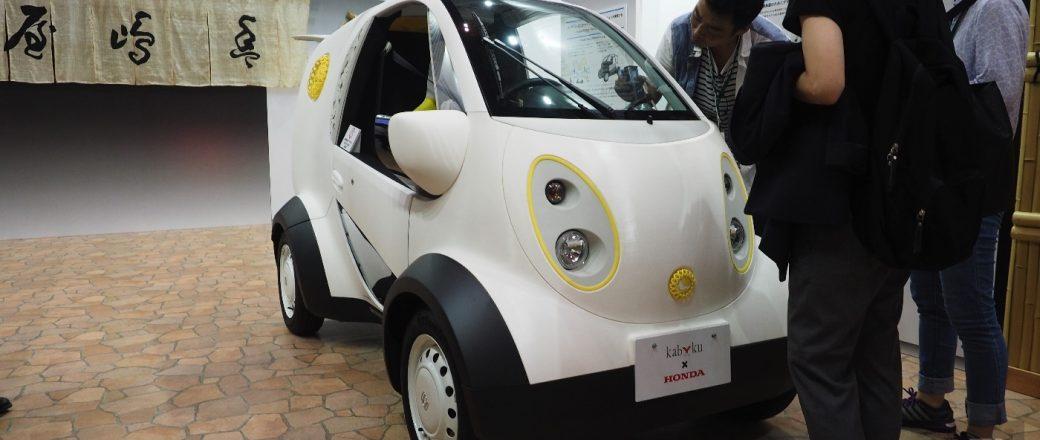 Micro Commuter, la voiture 3D signée Honda