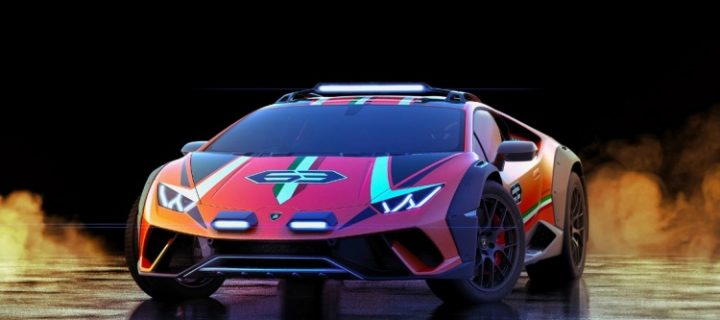 La supercar tout terrain signée Lamborghini.